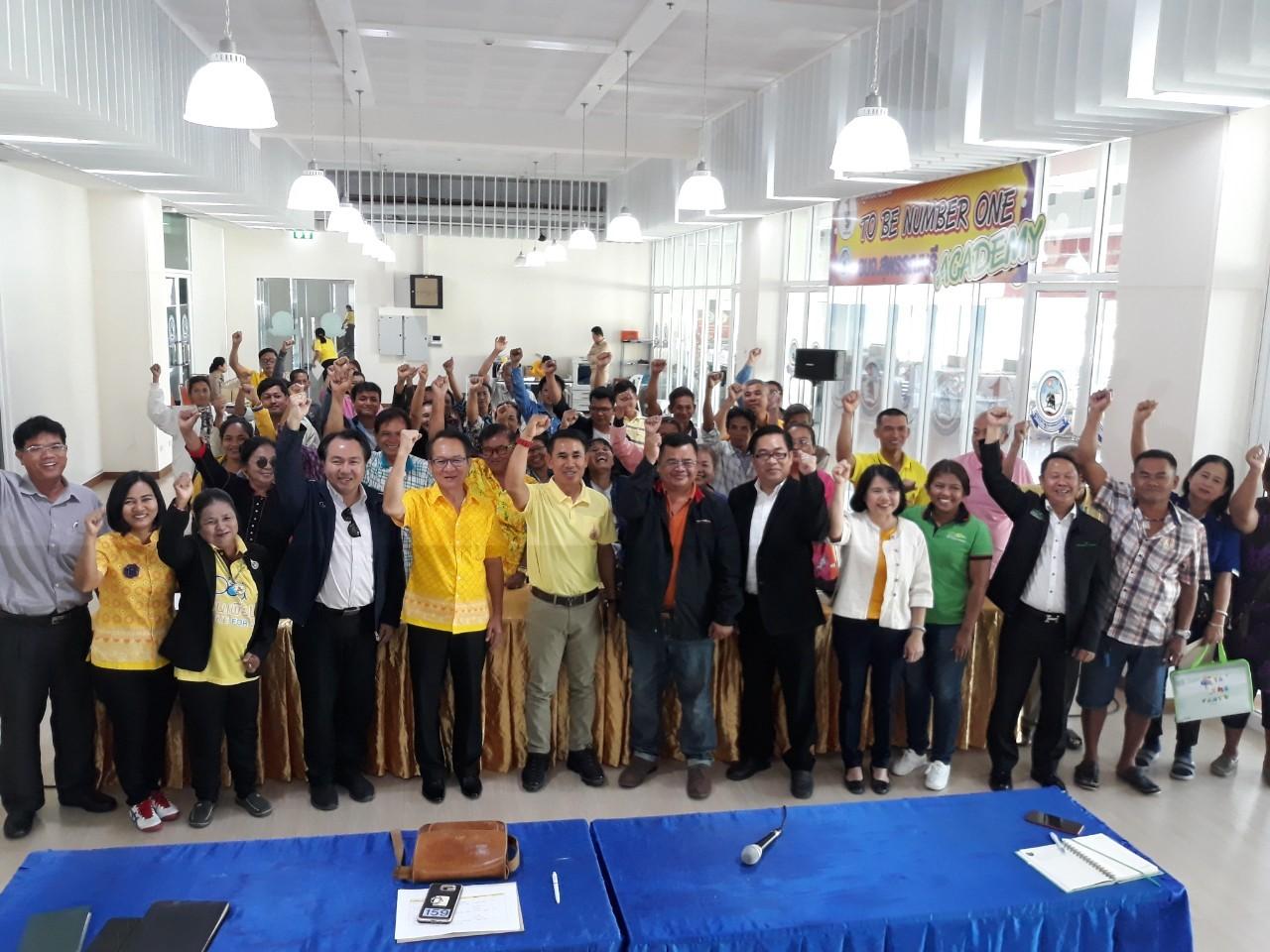 สุพรรณบุรี ประชุมพลังงานชุมชน Energy For All
