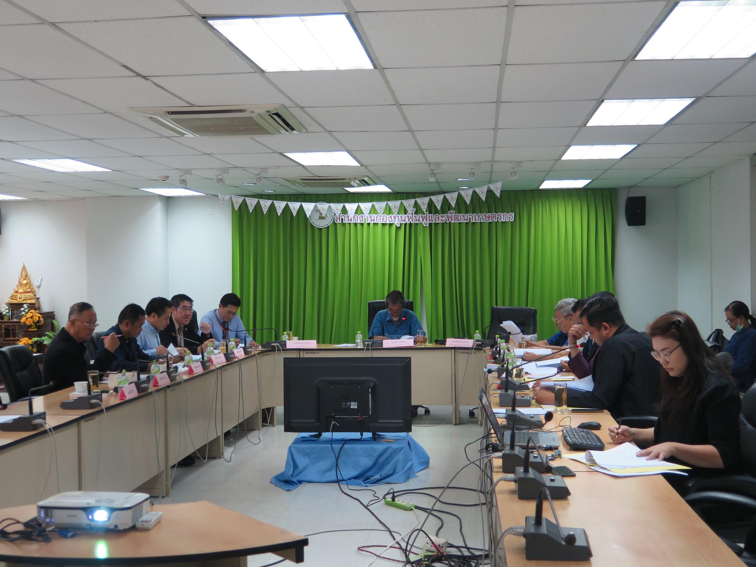 ประชุมคณะทำงานพิจารณา (ร่าง) ระเบียบฯ  ครั้งที่6/2563