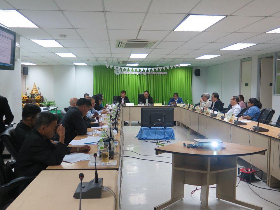 การประชุมคณะอนุกรรมการปฏิรูปองค์กร ฯ ครั้งที่ 2/2563