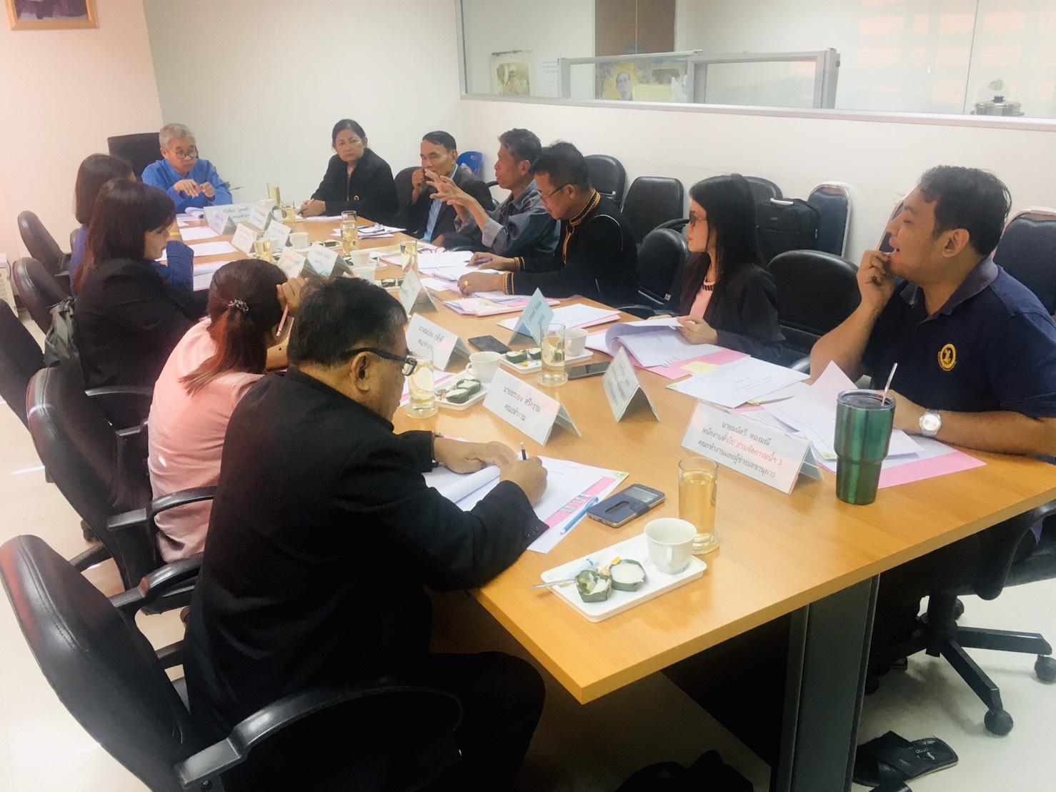 ประชุมคณะทำงานตรวจสอบรายชื่อฯ ก่อนการชำระหนี้แทน