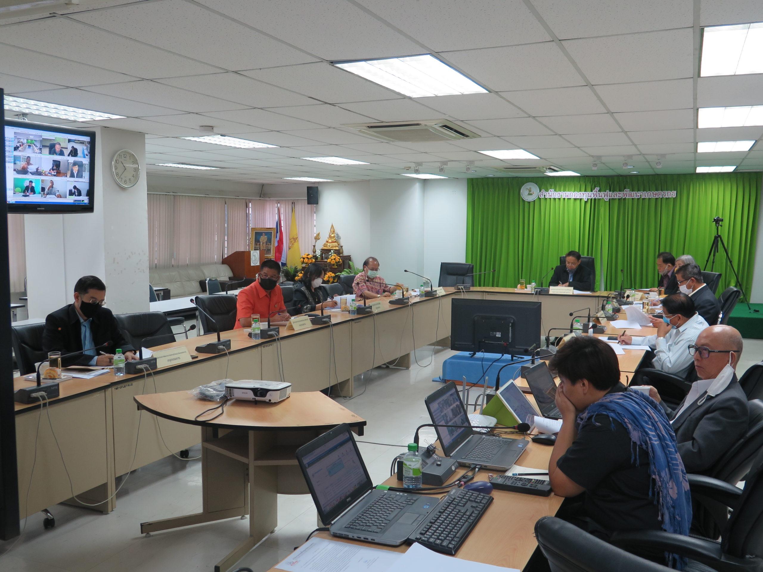 ประชุมคณะอนุกรรมการปฏิรูปองค์กร ฯ ครั้งที่ 6/2563