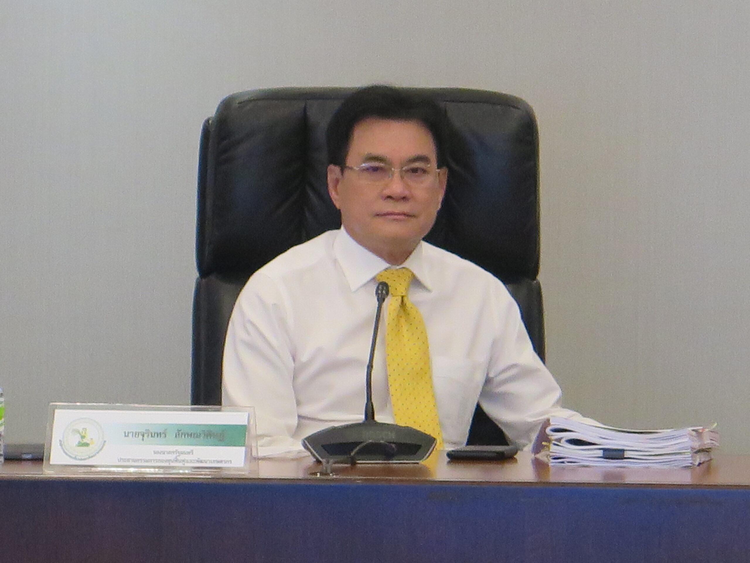 ประชุมคณะกรรมการกองทุนฟื้นฟูและพัฒนาเกษตรกร ครั้งที่ 3/2563