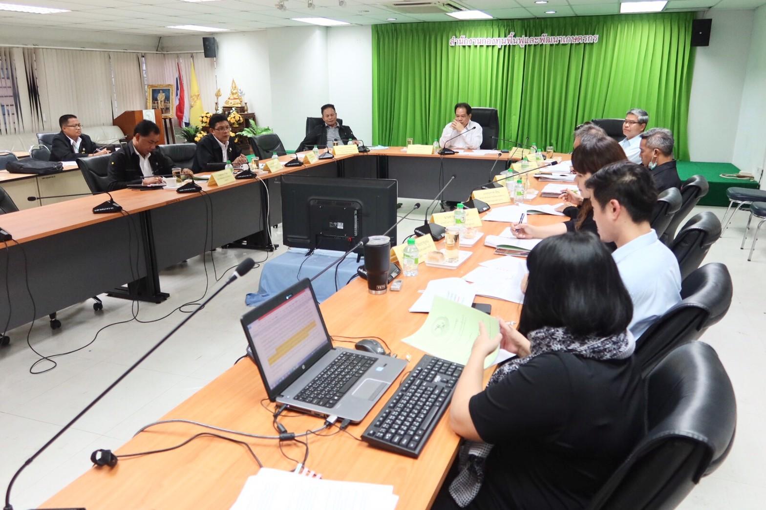 นัด 2 ประชุมคณะกรรมการจัดทำโครงการแก้ไขปัญหาหนี้เกษตรกรสมาชิกกองทุนฟื้นฟูและพัฒนาเกษตรกรทั้งระบบ